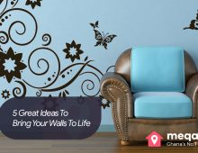 5 Great Ideas To Bring Your Walls To Life