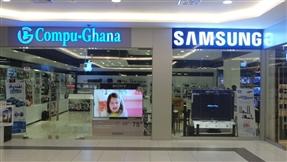 west hills mall compu ghana